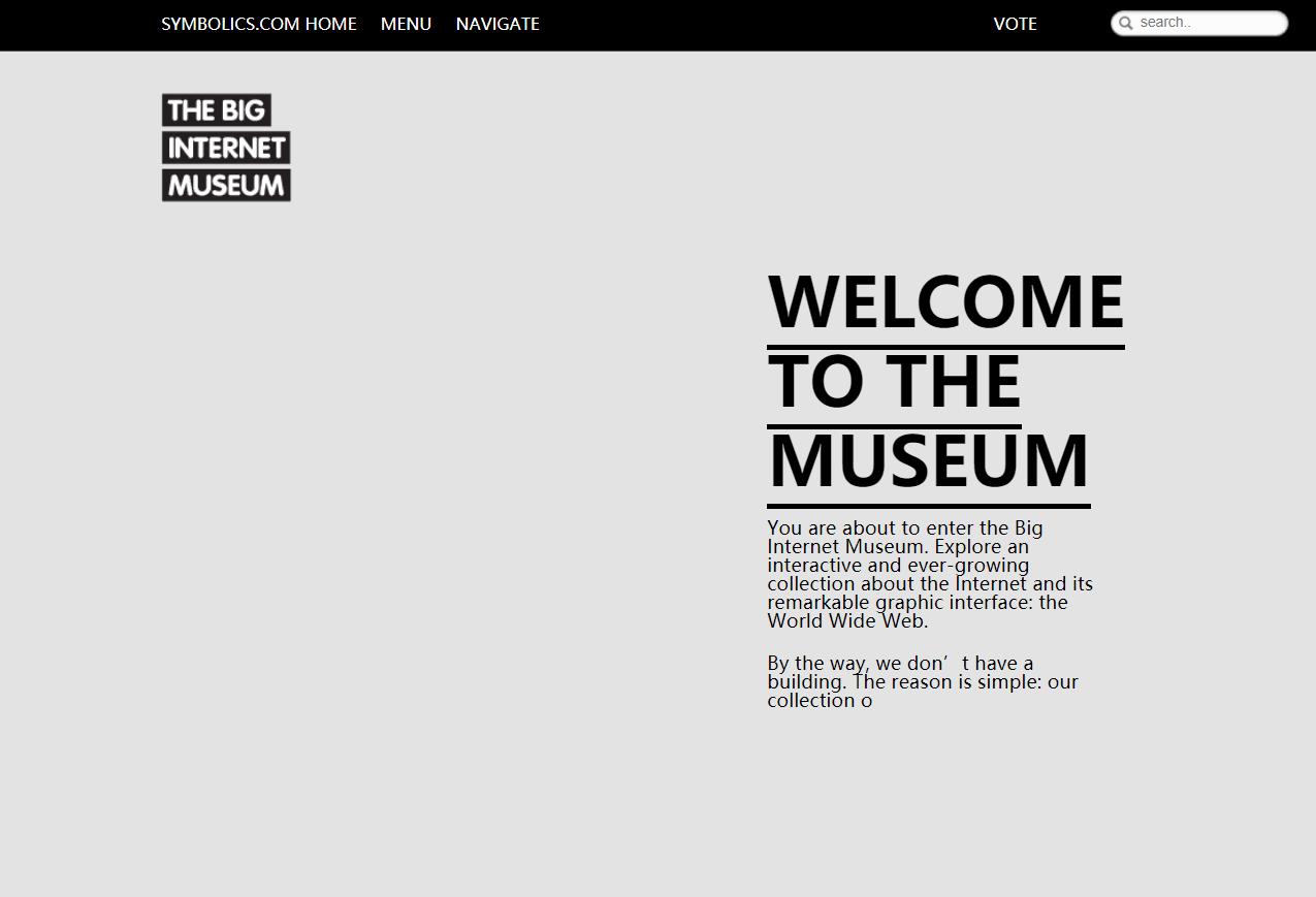 互联网博物馆.png
