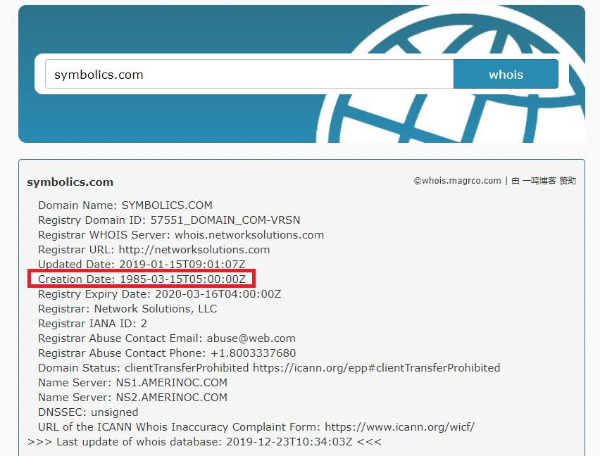 最老域名注册日期.png